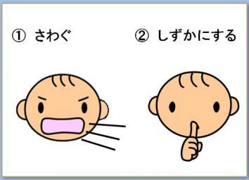 2_20120922114930.jpg