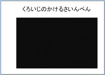 2_20121017084355.jpg