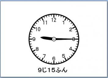 4_20120922114929.jpg