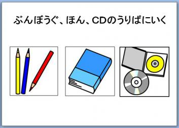 6_20121022223614.jpg