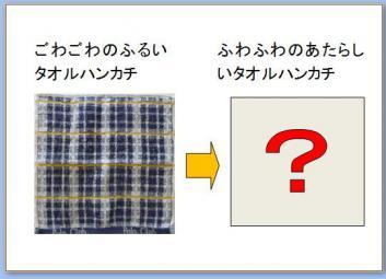7_20120922115710.jpg