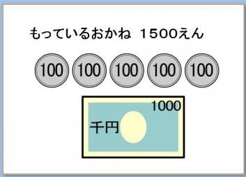 7_20121022223613.jpg
