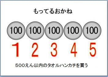 8_20120922115710.jpg