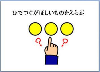 8_20121022223613.jpg
