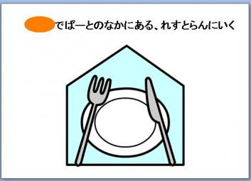9_20121022223611.jpg