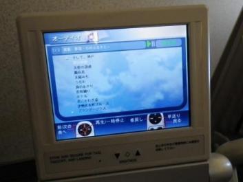 IMGP3862.jpg