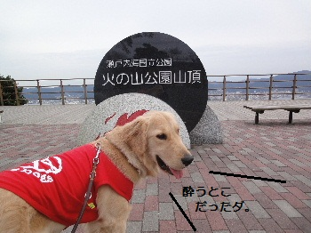 photoby父ちゃん1