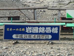 2012 04 広島出張の巻  1011