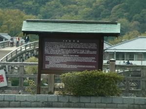 2012 04 広島出張の巻  1012