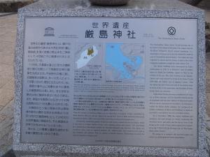 2012 04 広島出張の巻  1021