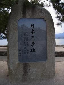 2012 04 広島出張の巻  1022