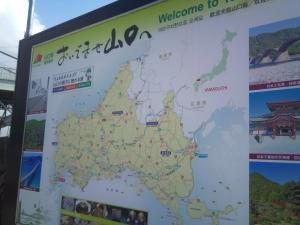 2012 04 広島出張の巻 スマホ 1003