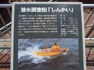 2012 04 広島出張の巻 大和ミュージアム 外観・関連 1004