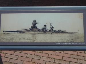 2012 04 広島出張の巻 大和ミュージアム 外観・関連 1012
