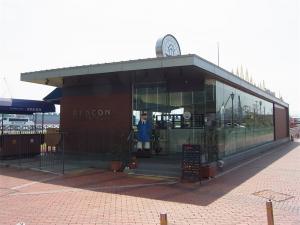 2012 04 広島出張の巻 大和ミュージアム 外観・関連 1015