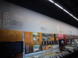 2012 04 広島出張の巻 大和ミュージアム 展示物コーナー 1001