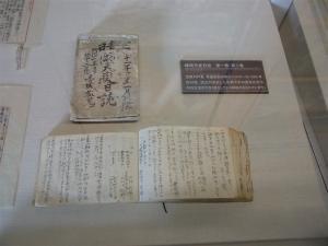 2012 04 広島出張の巻 大和ミュージアム 展示物コーナー 1002