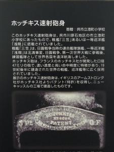 2012 04 広島出張の巻 大和ミュージアム 展示物コーナー 1003