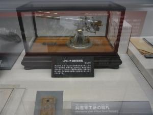 2012 04 広島出張の巻 大和ミュージアム 展示物コーナー 1005