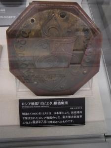 2012 04 広島出張の巻 大和ミュージアム 展示物コーナー 1007