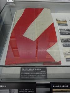 2012 04 広島出張の巻 大和ミュージアム 展示物コーナー 1010