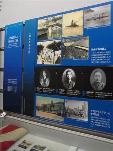 2012 04 広島出張の巻 大和ミュージアム 展示物コーナー 1012