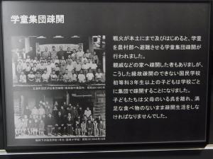 2012 04 広島出張の巻 大和ミュージアム 展示物コーナー 1019