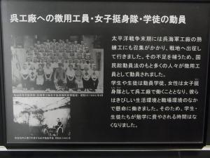2012 04 広島出張の巻 大和ミュージアム 展示物コーナー 1020