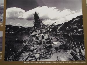 2012 04 広島出張の巻 大和ミュージアム 展示物コーナー 1022