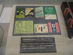 2012 04 広島出張の巻 大和ミュージアム 展示物コーナー 1030