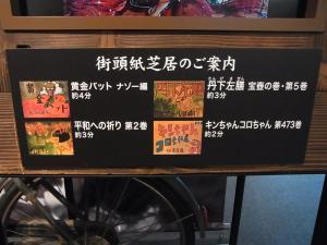 2012 04 広島出張の巻 大和ミュージアム 展示物コーナー 1032