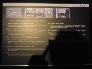 2012 04 広島出張の巻 大和ミュージアム 大和関連 1002