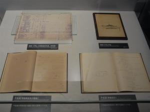 2012 04 広島出張の巻 大和ミュージアム 大和関連 1003