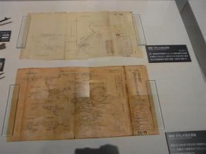 2012 04 広島出張の巻 大和ミュージアム 大和関連 1005
