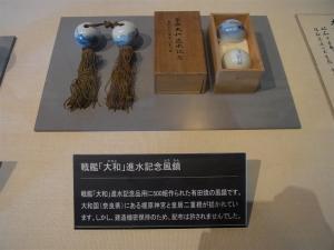 2012 04 広島出張の巻 大和ミュージアム 大和関連 1008