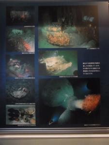 2012 04 広島出張の巻 大和ミュージアム 大和関連 1022