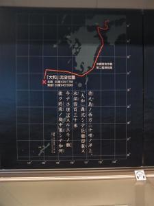 2012 04 広島出張の巻 大和ミュージアム 大和関連 1023