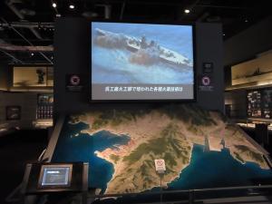 2012 04 広島出張の巻 大和ミュージアム 大和関連 1025