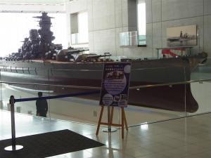 2012 04 広島出張の巻 大和ミュージアム 大和模型 1030