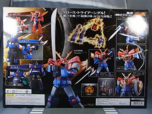 超合金魂 GX-61 最強ロボ ダイオージャ 00 パッケージ&スタンド 1002
