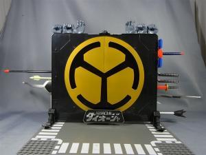 超合金魂 GX-61 最強ロボ ダイオージャ 00 パッケージ&スタンド 1008