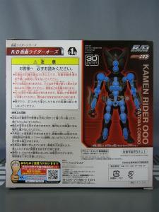 R/D 仮面ライダーオーズ 1002