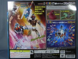 FMCS07 仮面ライダーフォーゼ コズミックステイツ 1002