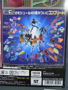 FMCS07 仮面ライダーフォーゼ コズミックステイツ 1003