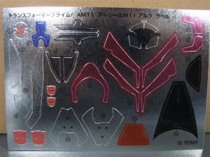 TFプライム AM-11 偵察員 アーシー007