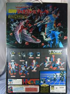TF 超神マスターフォース C-311 ヘッドマスター グランドマキシマス マキシマスシティ&戦艦マキシマス002