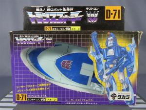 TF G1 D-71 スカージ001