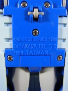 TF G1 D-71 スカージ005