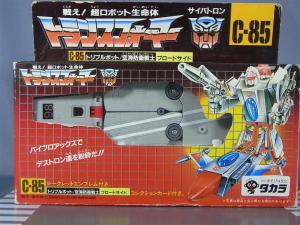 TF G1 C-85 ブロードサイド001