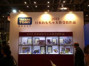 東京おもちゃショー2012 業者日 タカラトミー003